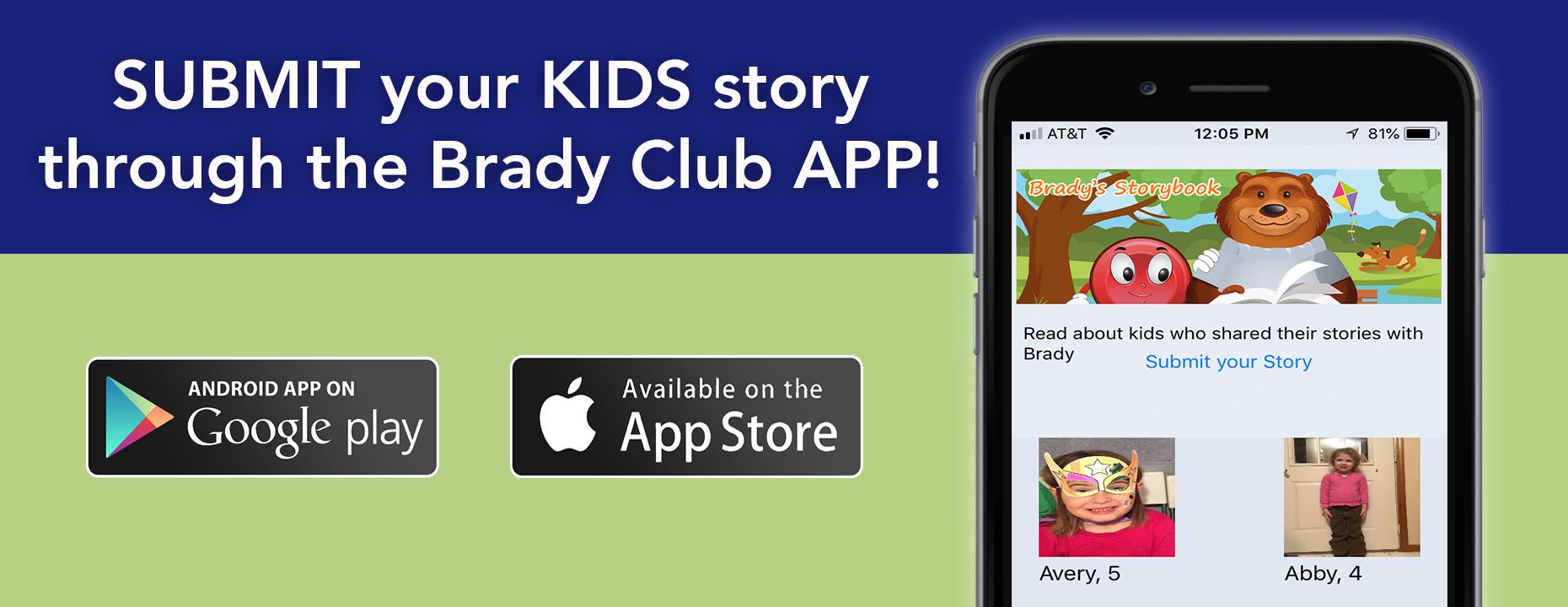 download the Brady Club app